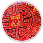 Chinese Embroidery Round Beach Towel