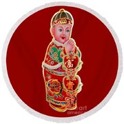 Chinese Figure Of Culture Round Beach Towel