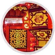Chinese Lantern Round Beach Towel