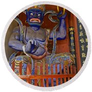 Chinese Temple Guardian Round Beach Towel