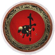 Chinese Zodiac - Year Of The Goat On Black Velvet Round Beach Towel