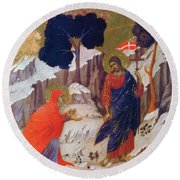 Christ Appearing To Mary 1311 Round Beach Towel