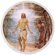 Christ Baptised By John The Baptist Round Beach Towel