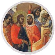 Christ Before Caiaphas Fragment 1311 Round Beach Towel