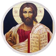 Christ The Teacher Round Beach Towel