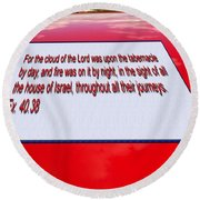 Classic Car With Text Round Beach Towel