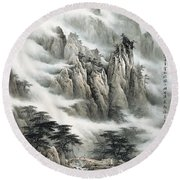 Clouds In The Mountain Round Beach Towel