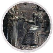 Code Of Hammurabi (detail) Round Beach Towel