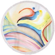 Complacence Round Beach Towel