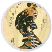 Courtesan And Riddle 1830 Round Beach Towel