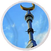 Crescent Of The Day Round Beach Towel