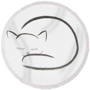 Cute Sleeping Cat Japanese Zen Sumi-e Painting On White Rice Pap Round Beach Towel