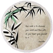 Discover Your World Round Beach Towel