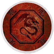 Dragon In An Octagon Frame With Chinese Dragon Characters Red Tint  Round Beach Towel