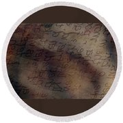 Dreaming Of Words Round Beach Towel