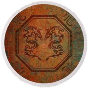 Dueling Dragons In An Octagon Frame With Chinese Dragon Characters Yellow Tint Distressed Round Beach Towel