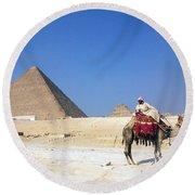 Egypt - Pyramid Round Beach Towel