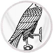 Egyptian Symbol: Falcon Round Beach Towel