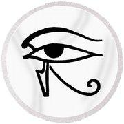 Egyptian Utchat Round Beach Towel