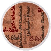 El-olam Round Beach Towel