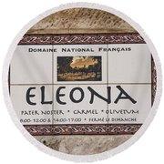 Eleona Round Beach Towel