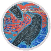 Ensomhed 2012 Round Beach Towel
