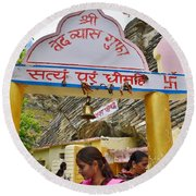 Entry Gate To Vyasa's Cave - Badrinath India Round Beach Towel
