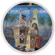 Epiphany Celebration Round Beach Towel