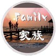 Family Round Beach Towel