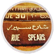 Famous Rue Spears In Beirut  Round Beach Towel