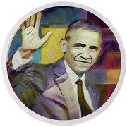 Farewell Obama Round Beach Towel