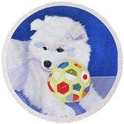 Fluffy's Portrait Round Beach Towel