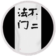 Follow Not Two Paths Round Beach Towel