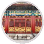 Forbidden City Building Detail Round Beach Towel