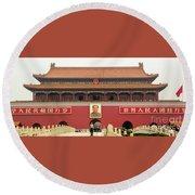 Forbidden City Southern Gate Round Beach Towel