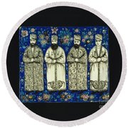 four grandees associated with the court of Nasir al-Din Shah Round Beach Towel