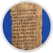 Fragment Of Hippocratic Oath, 3rd Round Beach Towel