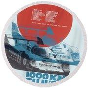 Fuji 1000 Kilometres Porsche 1984 Round Beach Towel
