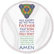 Glory Be Prayer Round Beach Towel