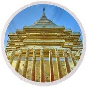 Golden Temple Round Beach Towel