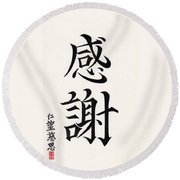 Gratitude Or Heartfelt Thanks In Asian Kanji Calligraphy Round Beach Towel