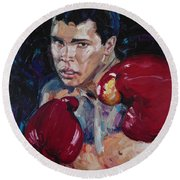 Great Ali Round Beach Towel