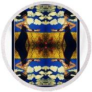 Guiar-symmetrical Art Round Beach Towel