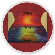 Guitar Suset Round Beach Towel