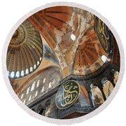 Hagia Sophia Dome II Round Beach Towel