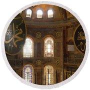 Hagia Sophia Interior Round Beach Towel