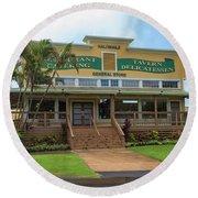 Haliimaile General Store Round Beach Towel
