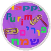 Happy Joyous Purim In Hebrew And English Round Beach Towel