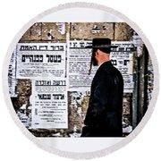 Hasadic Jew Reading Pashkevilin  Round Beach Towel