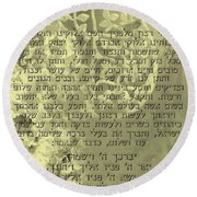 Hbrew Prayer For The Mikvah- Prayer Of The Woman For Her Husband Round Beach Towel